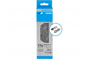 Chaine HG701 11 vitesses | Shimano